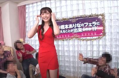 Buổi giao lưu xác thịt giữa idol Arina Hashimoto và fan hâm mộ